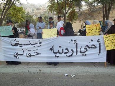 الأردنيات يطالبن بمنح أولادهن الجنسية