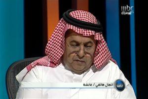 (شاهد الفيديو) سعودية .. عقدوني برفض المبادلة بيني وبين رجل