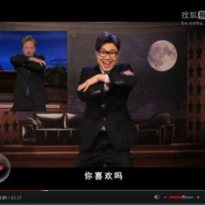 Conan O'Brien's Gracious Comedy
