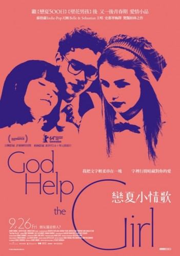 god-help-the-girl-poster