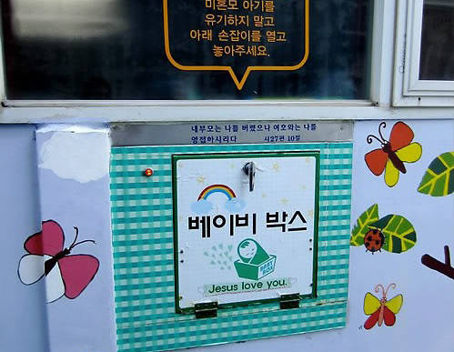 Pastor Lee's Baby Box in South Korea
