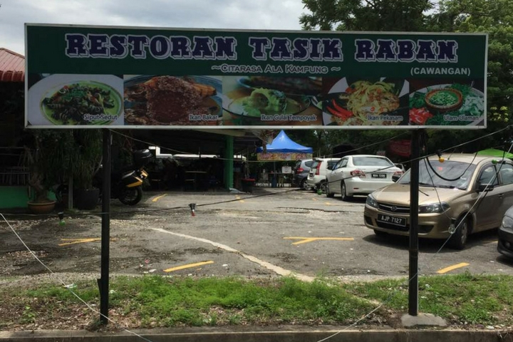 Restoran Tasik Raban - Cawangan Stadium