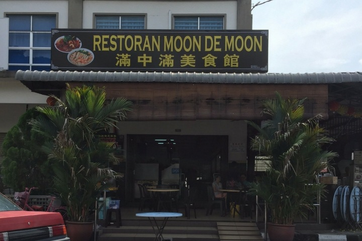 Restauran Moon de Moon