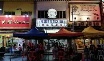 Restoran Ipoh Tuck Kee