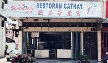 Cathay Restaurant