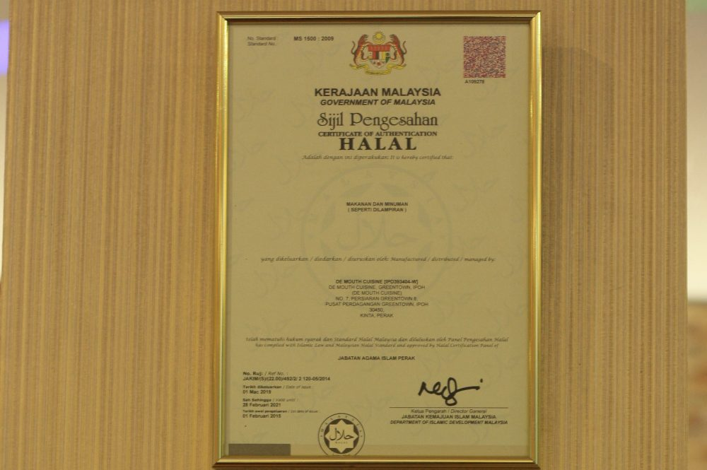 Halal Certificate of De Mouth