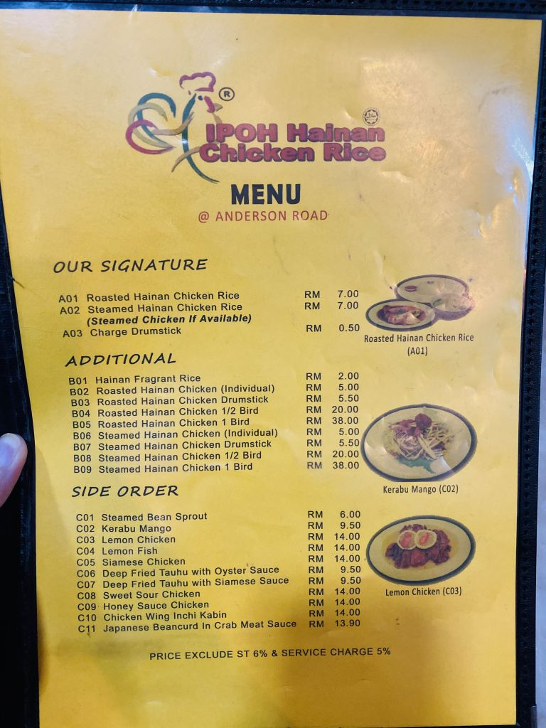 List of menu in signature, additional and side order