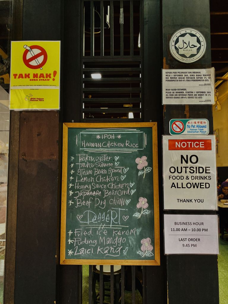 Ipoh Hainan's front with notice board, halal logo, business hour and no straw signs