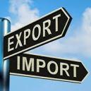 Импорт+Экспорт
