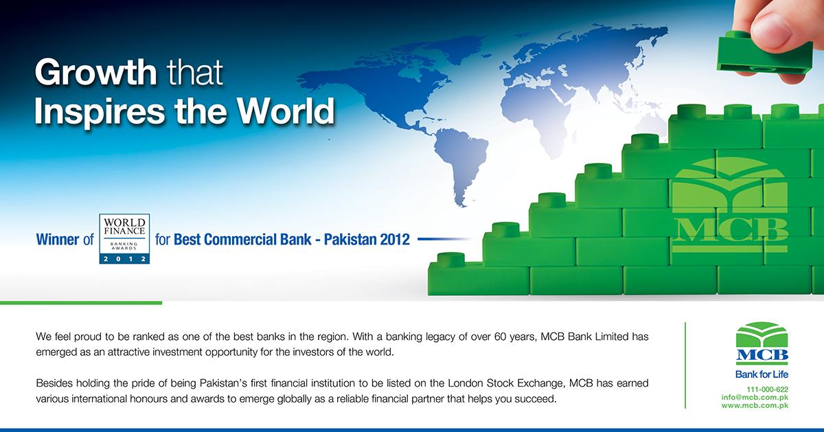 Mcb Bank Pakistan Media Center Press Ads
