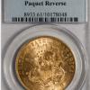 1861-$20-pcgs-ms61-paquet-reverse