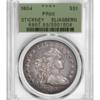 1804 $1 Stickney-Eliasberg obverse