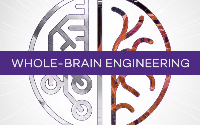 Northwestern Electrical Engineering Courses