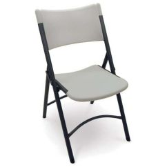 Folding Chairs Outdoor Use Sex Chair Videos Econolite Plastic Profile