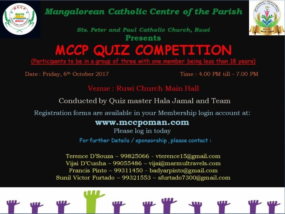 mccp quiz 2017