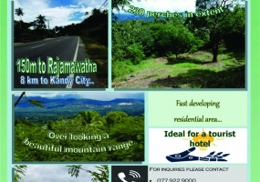 Land for Sale in Gurudeniya, Kandy