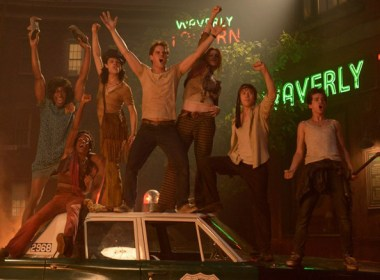 Stonewall cast rioting