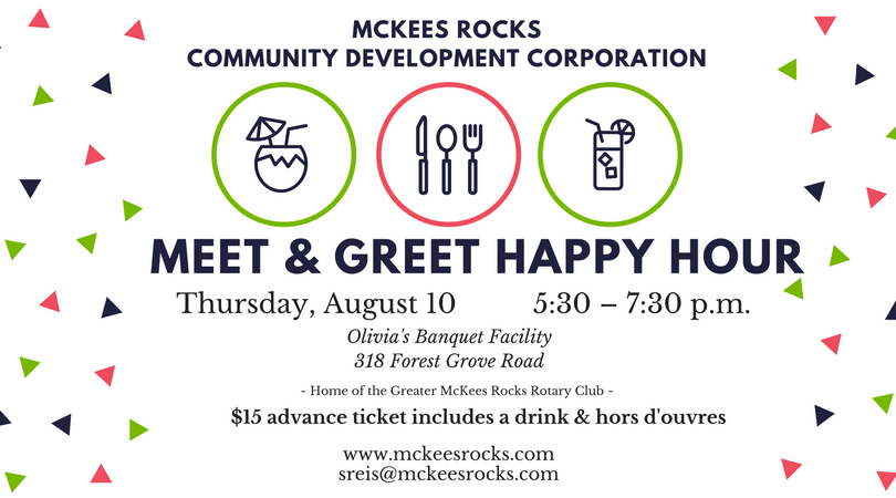 MRCDC Happy Hour Fundraiser
