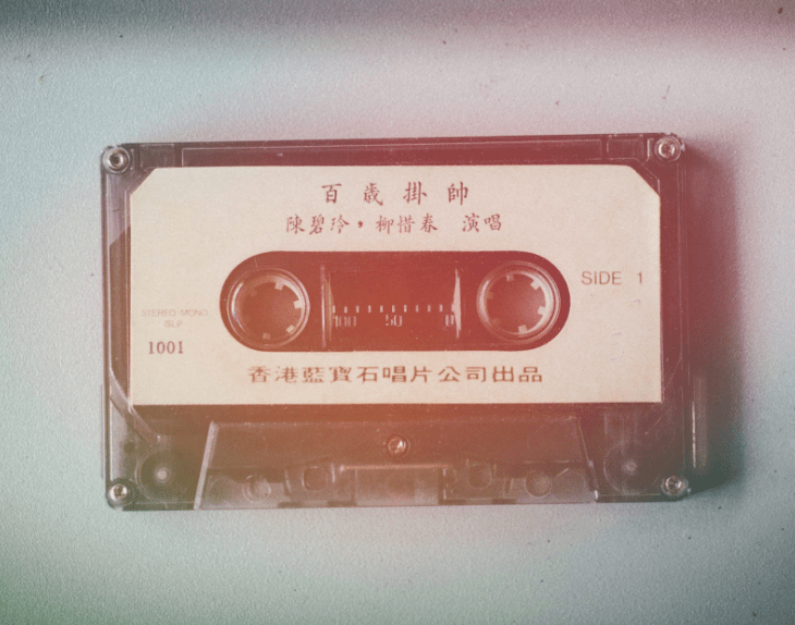 an old cassette with chinese characters