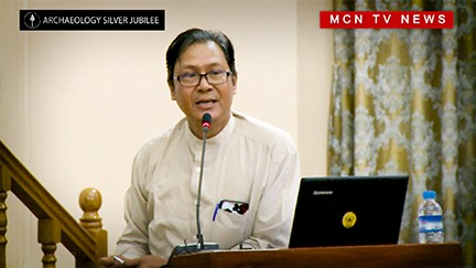 SEMINAR SECTION 1 : Potential Approach to Settlement Patterns of Prehistoric Archaeological Sites in Myanmar_Thiessen Polygon Analysis _By_Dr Kyaw Ze Ya