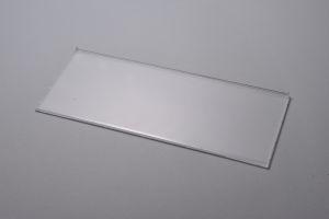 導光板製造裝置: 導光板配光金型製造裝置 | 製品情報 | 光応用製品のミヤカワ