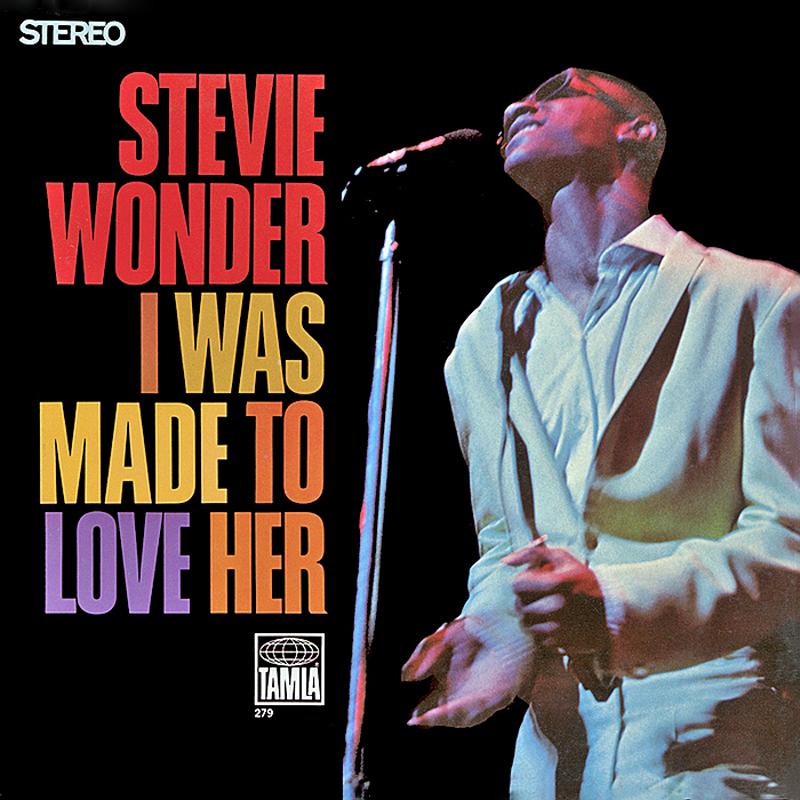 Do I Do - Instrumental MP3 Karaoke - Stevie Wonder