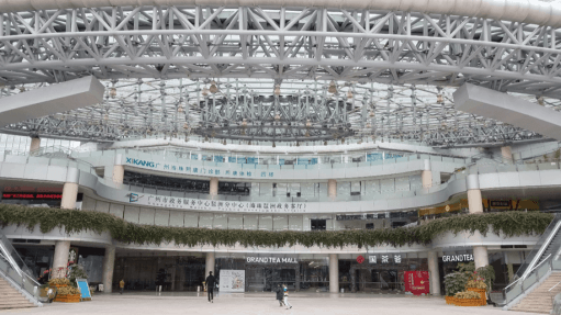 GRAND TEA MALL was the location of the show.