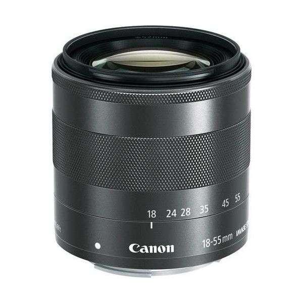 Canon EF-M 11-22mm f4-5.6 IS STM   Garantie 2 ans   MCZ DIRECT