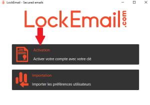 Lockemail activation screen