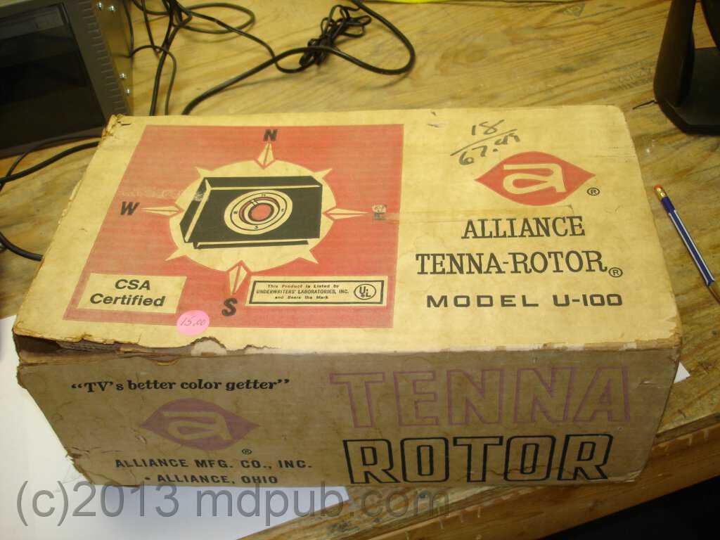 hight resolution of the 1960s vintage antenna rotator box
