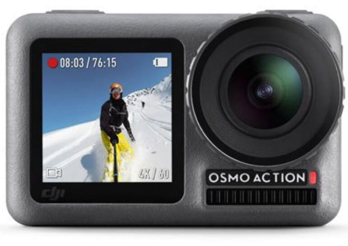 DJI OSMO ACTION. feature