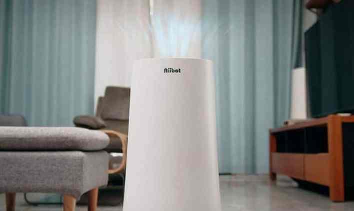 Aiibot A500 Air Purifier design