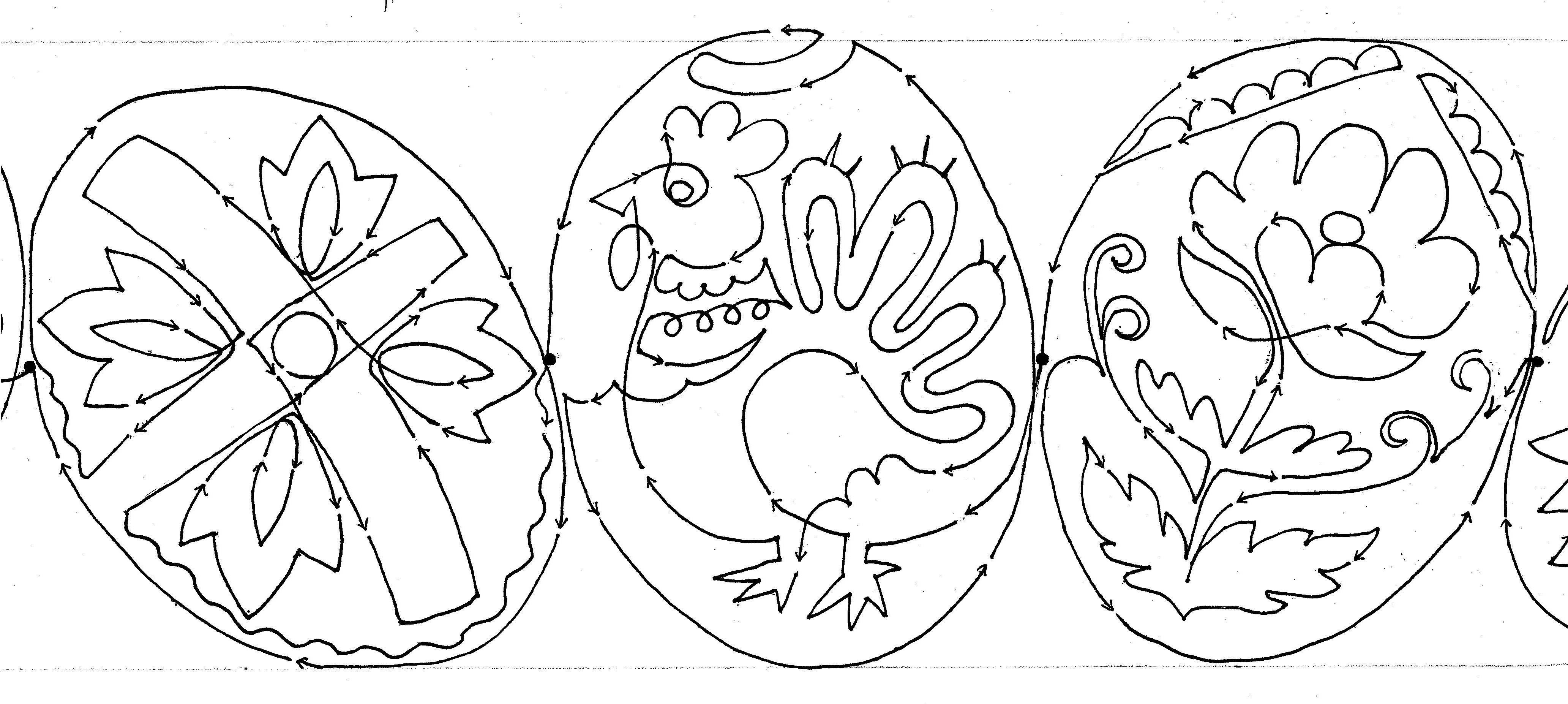 » Pysanki Easter Eggs 5.5 Border Pattern
