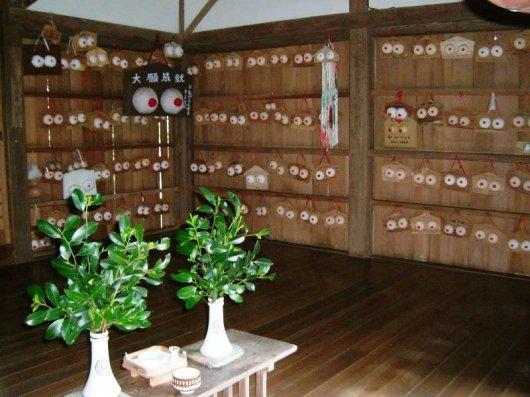 breast shrine