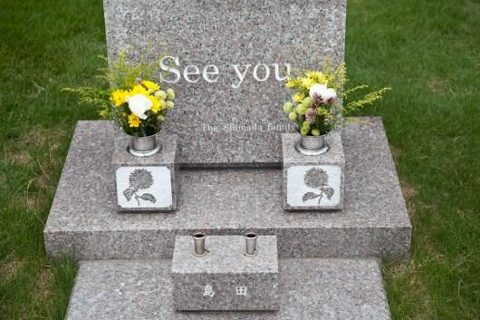 grave10