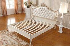 Кровать 150*200 низкое изножье