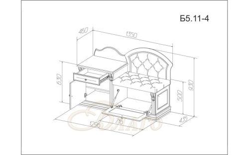 Банкетка-обувница с тумбой Б5.11-4 Карамель