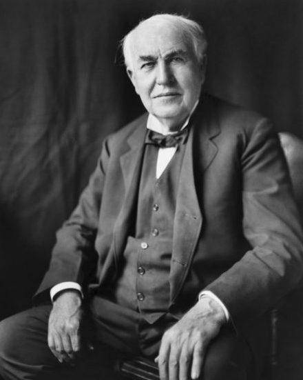 Edison Kimdir, Edison Hakkında Kısa Bilgi