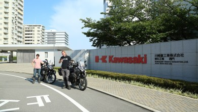 Photo of Breaking News : Selon un document Kawasaki serait interdite à la vente en Europe.