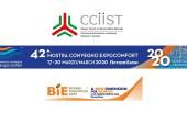 İtalyan Ticaret ve Sanayi Odası / MCE – Biomass