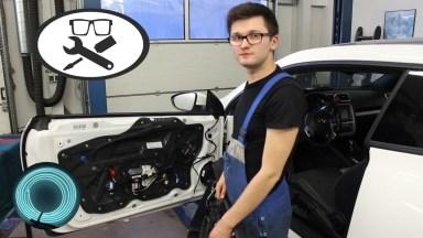 Volkswagen Scirocco Ambientebeleuchtung