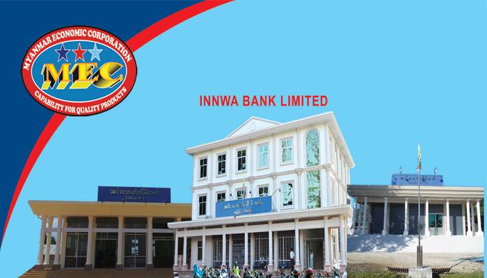 Innwa Bank Limited