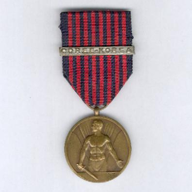 Medal of the War Volunteer with 'COREE-KOREA' bar (Médaille du Volontaire de Guerre avec barrette 'COREE-KOREA' / Medaille van de Oorlogsvrijwilliger met 'COREE-KOREA' gesp)