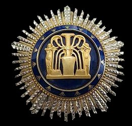 ODM Of Egypt Order Of The Nile