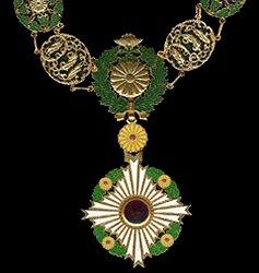 Odm Of Japan Order Of The Chrysanthemum