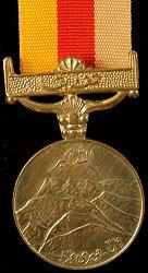 ODM Of Pakistan Chagai I Medal