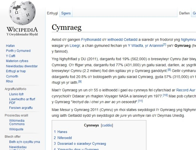 Wicipedia1