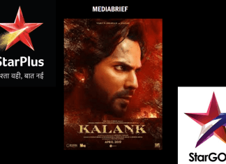 image-Blockbuster Family Day with Kalank on Star Gold and Star Plus Mediabreif