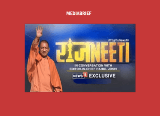 image-News18 Network gets exclusive Interview of UP CM Yogi Adityanath Mediabrief