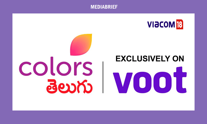 image-Viacom18 launching COLORS Telugu on VOOT Mediabrief